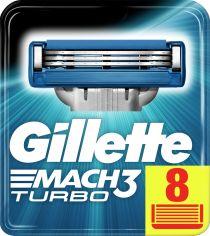 Акция на Сменные картриджи для бритья (лезвия) мужские Gillette Mach3 Turbo 8 шт (3014260331320) от Rozetka