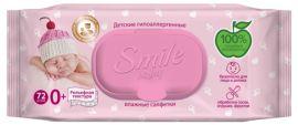 Влажные салфетки Smile Baby для новорожденных, 72 шт. от Pampik