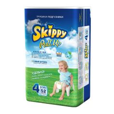 Подгузники-трусики Skippy Pull Up 4 (9-14 кг), 52 шт. от Pampik