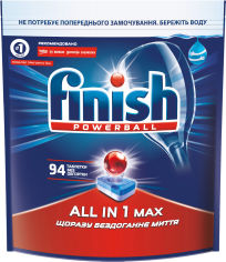 Таблетки для посудомоечных машин FINISH All in 1 Max 94 шт (5997321736280) от Rozetka