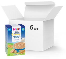 Упаковка органических молочных каш HiPP с печеньем Спокойной ночи 6 пачек по 250 г (9062300433590_9062300440239 ) от Rozetka