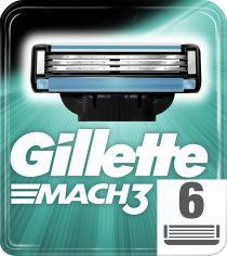 Сменные картриджи для бритья (Лезвия) Gillette Mach3 6 шт (7702018408832) от Rozetka
