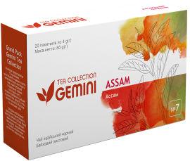 Чай черный пакетированный Gemini Tea Collection Grand Pack Ассам 4 г х 20 пакетиков (4820156430836) от Rozetka