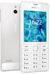 Nokia 515 White (UA UCRF) от Y.UA