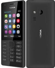 Nokia 216 Dual Black (UA UCRF) от Y.UA