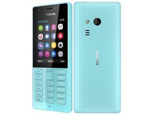 Nokia 216 Dual Blue (UA UCRF) от Y.UA