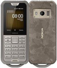 Nokia 800 Tough Dual Sim Desert Sand (UA UCRF) от Y.UA