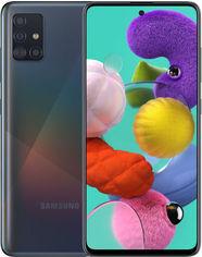 Акция на Samsung Galaxy A51 2020 4/64GB Dual Black A515F (UA UCRF) от Stylus
