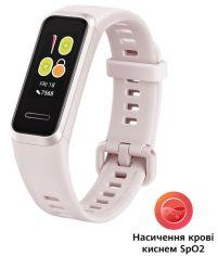 Акция на Фитнес-браслет Huawei Band 4 Pink от MOYO