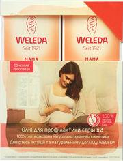 Набор Weleda При надежде с маслом для профилактики растяжек 2 х 100 мл (9780201379624) от Rozetka