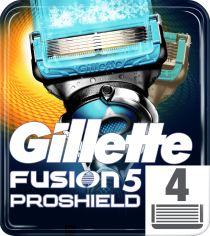 Cменные картриджи для мужской бритвы (Лезвия) Gillette Fusion5 ProShield Chill 4 шт (7702018412518) от Rozetka