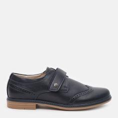Туфли Arial 5517-1551 36 (23 см) Синие от Rozetka