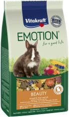 Акция на Корм для кроликов Vitakraft Emotion Beauty Selection Adult 600 г (4008239337450/4008239314550) от Rozetka