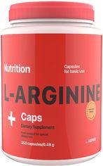 Аминокислота AB PRO L-Arginine Caps 350 капсул (ARGIN350AB011) от Rozetka