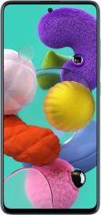 Акция на Смартфон Samsung Galaxy A51 A515 6/128Gb (SM-A515FZRWSEK) White от Територія твоєї техніки