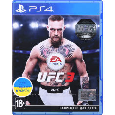 Акция на Игра EA SPORTS UFC 3 для PS4 от Foxtrot