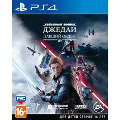 Акция на Игра Star Wars: Джедаи Павший Орден для PS4 (1055044) от Foxtrot