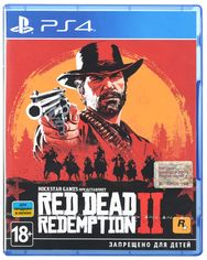 Диск Red Dead Redemption 2 (Blu-ray, Russian subtitles) для PS4 от Citrus