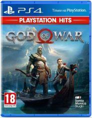 Акция на Игра God of War (PS4, Русская версия) от MOYO