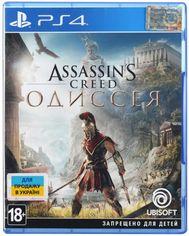 Игра Assassin's Creed: Одиссея (PS4,Русскаяверсия) от MOYO