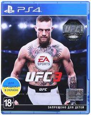 Игра EA SPORTS UFC 3 (PS4,Русские субтитры) от MOYO