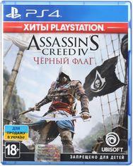 Акция на Игра Assasin's Creed IV. Черный флаг (PS4,Русскаяверсия) от MOYO