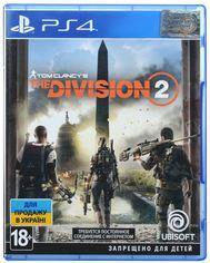 Акция на Игра Tom Clancy's The Division 2 (PS4, Русская версия) от MOYO