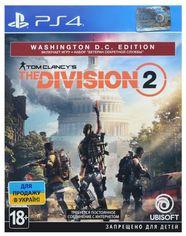 Игра Tom Clancy's The Division 2. Washington D.C. Edition [PS4, Русская версия] от MOYO