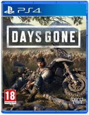Акция на Игра Days Gone (PS4, Русская версия) от MOYO