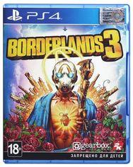 Акция на Игра Borderlands 3 (PS4, Бесплатное обновление для PS5, Рууские субтитры) от MOYO