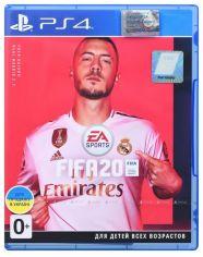 Игра FIFA 20 (PS4, Русская версия) от MOYO