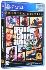 Акция на Игра Grand Theft Auto V Premium Online Edition (PS4, Русские субтитры) от MOYO