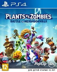 Игра Plants vs. Zombies: Battle for Neighborville (PS4,Русскиесубтитры) от MOYO