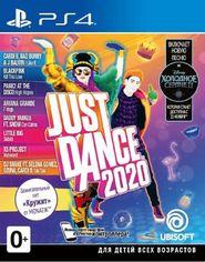 Диск Just Dance 2020 (Blu-ray, Russian version) для PS4 (8113551) от Citrus