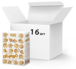 Упаковка печенья Fortune Cookies с предсказаниями 16 шт х 84 г (881640) от Rozetka