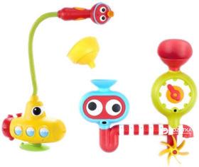 Акция на Игрушка для воды Yookidoo Субмарина с поливочной станцией (7290107721394) от Rozetka