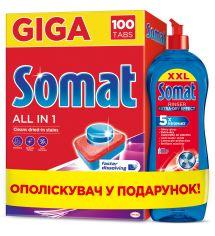 Набор Somat Таблетки для посудомоечной машины All in one 100 шт + Ополаскиватель для посуды Rinser 750 мл (9000101420593_9000101420609) от Rozetka