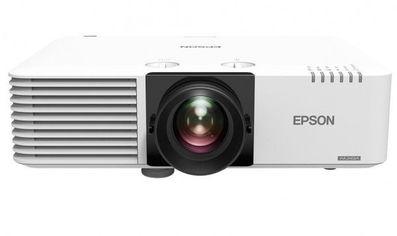 Проектор Epson EB-L510U (3LCD, WUXGA, 5000 lm, LASER) от MOYO