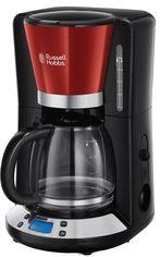 Акция на Капельная кофеварка RUSSELL HOBBS 24031-56 Colours Plus от Rozetka