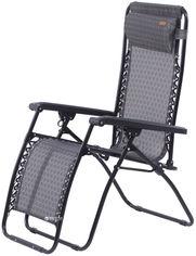 Шезлонг KingCamp Deckchair Cool Style Gray (KC3902 middle gray) от Rozetka