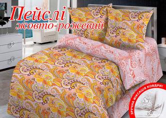 Комплект постельного белья Home Line Бязь 113136 143х214x2 (2600001131369) от Rozetka