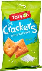 Упаковка крекеров Yarych Класический 50 шт х 80 г (4820154484107) от Rozetka