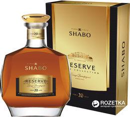Акция на Бренди выдержанный Shabo Reserve 20 лет выдержки 0.5 л 42% в подарочной упаковке (4820070403404) от Rozetka