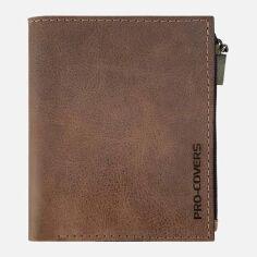 Портмоне кожаное Pro-Covers ПВ-49 PC05880049 Серо-коричневое (2505880049005) от Rozetka