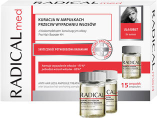 Акция на Комплекс в ампулах против выпадения волос для женщин Farmona Radical Med 15 ампул x 5 мл (5902082210108) от Rozetka
