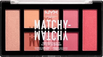 Палетка теней для век и пудр для лица NYX Professional Makeup Matchy Matchy 02 Melon 14.8 г (800897197551) от Rozetka