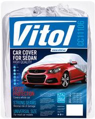 Тент автомобильный Vitol CC11106 M Серый от Rozetka