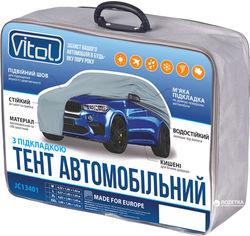 Акция на Тент автомобильный с подкладкой Vitol JC13401 XL Серый от Rozetka