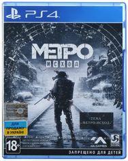 Игра Metro Exodus Издание первогодня (PS4, Русская версия) от MOYO