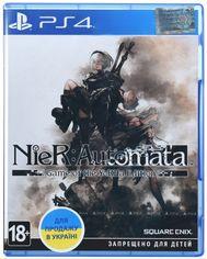 Акция на Игра NieR:Automata Game of the YoRHa Edition (PS4,Английский язык) от MOYO